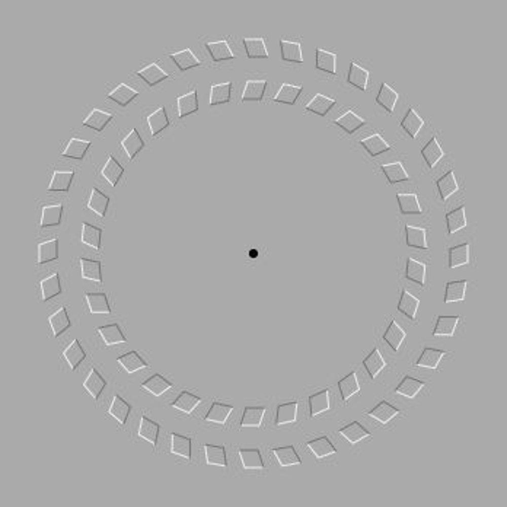 Optické klamy pôsobia  naozaj veľmi realisticky. Čo skutočne vidíte vy?